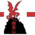 Bild zur Referenz XIEGAOSHAN - Fine Spirits of Shanghai